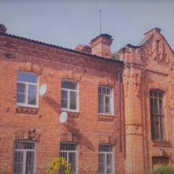 Дом с историей